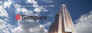 SimplexPage_top-photo_1920x690