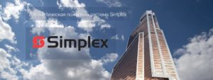SimplexPage_top-photo_1920x720